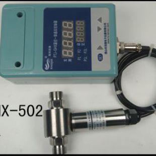 节能环保型汽车燃油泵压差传感器