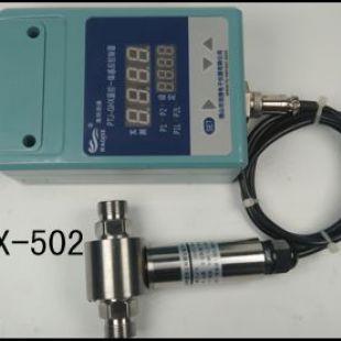 自动化设备一体显控压差传感器