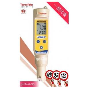 赛默飞世尔(奥立龙、优特)电化学工作站/电化学分析仪pHTestr20 防水型pH测试笔