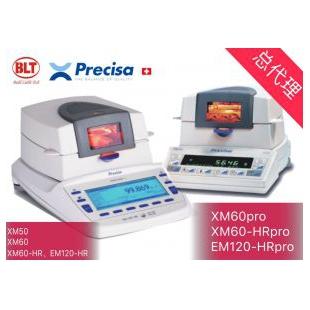瑞士Precisa XM60/120水份测定仪