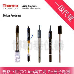 美國奧立龍 CHN090 F-離子復合電極