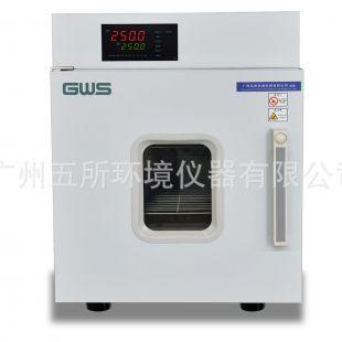 GWS/广五所GEC-40A/39L高精度数显电热鼓风干燥箱烘箱高温箱