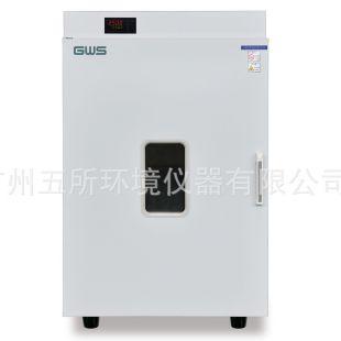 GWS/广五所GEC-800A/768L高精度数显电热鼓风干燥箱烘箱高温箱