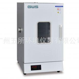 GWS/廣五所GEC-200B/166L高精度數顯電熱鼓風干燥箱烘箱高溫箱