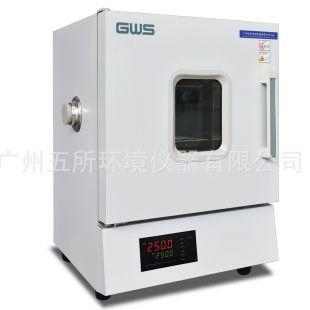GWS/广五所GEC-100B/91L高精度数显电热鼓风干燥箱烘箱高温箱