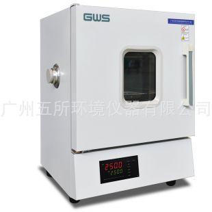 GWS/广五所GEC-40B/39L高精度数显电热鼓风干燥箱烘箱高温箱
