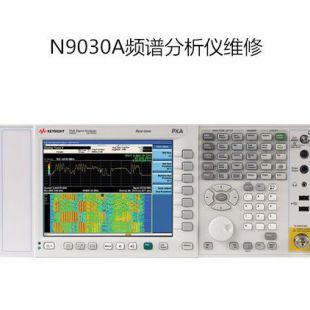 是德频�谱分析仪维修N9030A维修