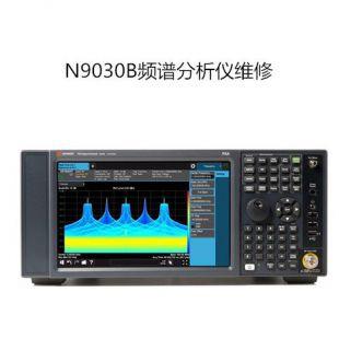 是德�w频谱分析仪维修N9030B维修