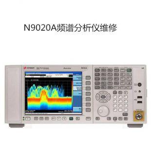 是德频谱分析仪N9020A维修