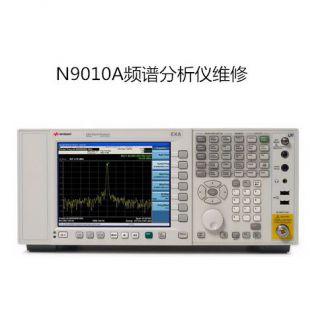 是德N9010A频谱分析仪维修