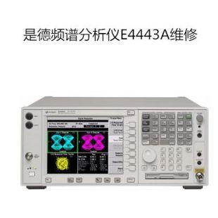 是德E4443A频谱分析仪维修