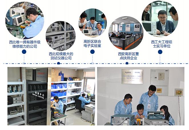 主要维修的测试仪器 :频谱仪,网络分析仪,信号源,otdr,光源,光功率计