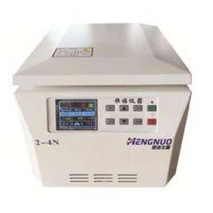 湖南恒诺小型台式低速常温离心机2-4N