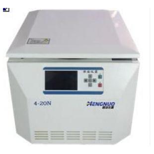 湖南恒诺大型台式高低速通用常温离心机4-20N