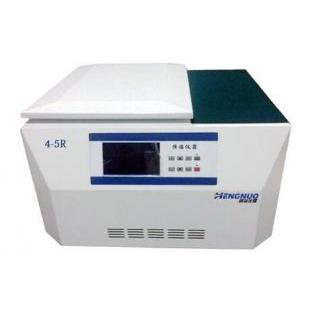湖南恒诺大型台式低速冷冻离心机4-5R