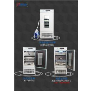 生化培养箱LRH-150F|150L低温培养箱