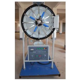 WS-280YDA卧式全自动压力蒸汽灭菌器 医用高压高温灭菌锅