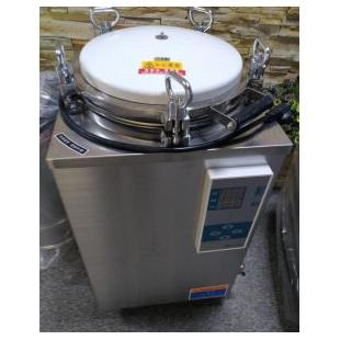 LS-75LD 立式蒸汽压力灭菌器(数码显示自动型)