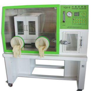 上海龙跃厌氧培养箱YQX-II|手套厌氧箱
