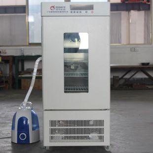 广州越特科学LHS-100SC 恒温恒湿箱
