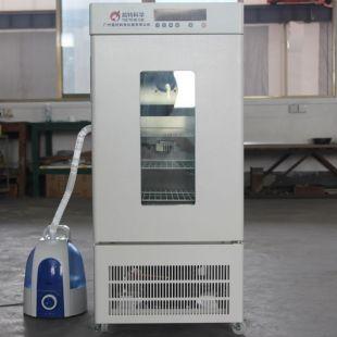 广州越特科学MJ-250II 霉菌培养箱(带加湿功能)