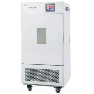 上海一恒BPS-100CH 恒温恒湿箱