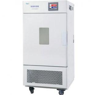 上海一恒BPS-50CA 恒溫恒濕箱