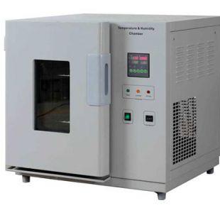 LHS-50CL 恒温恒湿箱