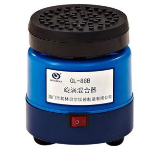 其林贝尔GL-88B 旋涡混合器
