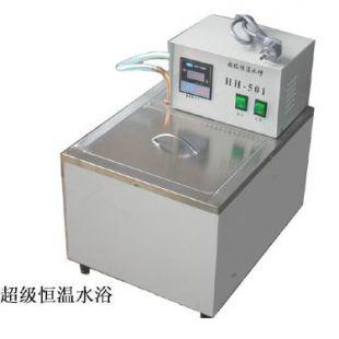 杰瑞尔HH-501 超级恒温水浴