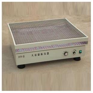 杰瑞尔HY-8 大容量振荡器