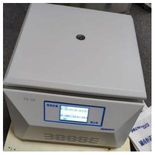 TD-5Z美容专用自体脂肪移植离心机