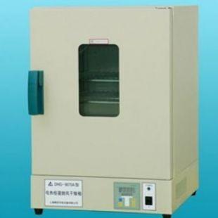 精宏DHG-9038A 电热恒温鼓风干燥箱