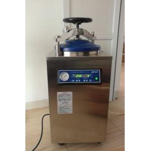 手轮式医用全自动立式不锈钢蒸汽灭菌器实验室