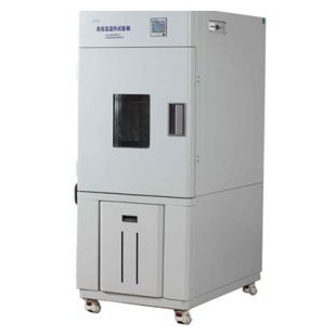 BPHS-060B 高低温湿热试验箱 -40℃~120℃