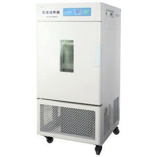 低温保存箱 LRH-100CB 低温培养箱