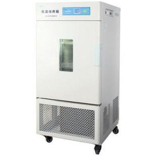 低溫保存箱LRH-100CA 低溫培養箱