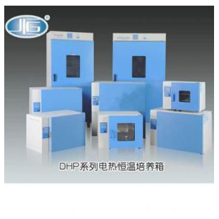 DHP-9402 立式电热恒温培养箱
