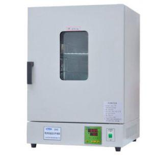 DHG-9146A 立式鼓風干燥箱