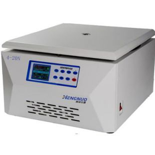 4-20N 高低速通用常温离心机