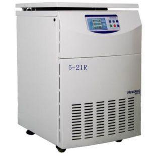 5-21R 高速冷凍離心機
