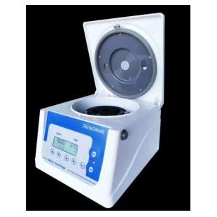 低速prp美容離心機醫用血清分離機