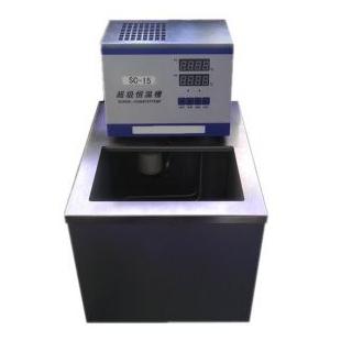 恒温液循环机/泵