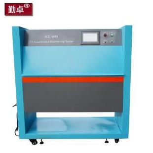 厂家直销紫外线试验机 加速光照喷淋试验箱