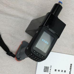 金坛泰纳土壤有VOCs光离子检测仪TN800