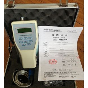 金坛泰纳可吸入粉尘测定仪TN-PC-2E
