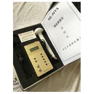金坛泰纳微波辐射计ML-91VA