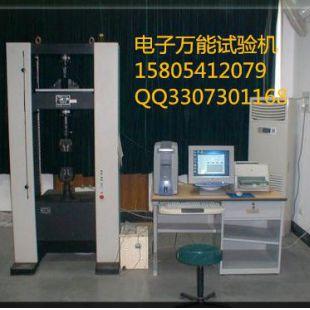 硬质合金万能试验机(拉伸和抗弯)