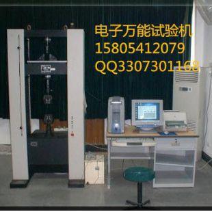 济南玻璃钢强度试验机