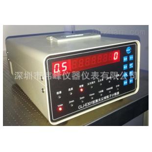 现货供应CLJ-E301 AC型激光尘埃粒子计数器